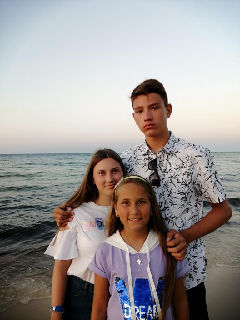 Лиза, Ира и Максим